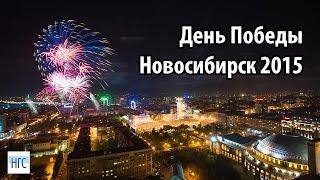 День Победы 2015(, 2015-05-09T18:24:32.000Z)