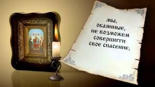 Божья Матерь ЭКОНОМИССА(Экономисса Игумения Афонской горы. Божья Матерь ЭКОНОМИССА спасает от банкротства. ИКОНА БОЖЬЕЙ МАТЕРИ..., 2015-06-19T10:54:56.000Z)