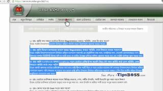 national id card bd voter nidw gov bd bangladesh