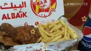 How To Make Al Baik Chicken of Al baik incredible success story