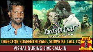 Director Suseenthiran's Surprise Call to Vishal During Live Call-in spl tamil video news 30-08-2015 Paayum Puli Special show thanthi tv