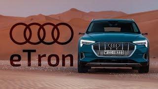 تعرف على أول سيارة كهربائية بالكامل من أودي | Audi eTron ⚡