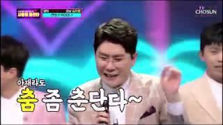 """미스터트롯 사랑의콜센타 신청곡 """"연하가 딱이야"""""""