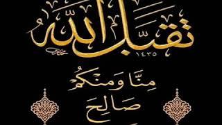 Apne malik ka naam lekar naat by islamic tube