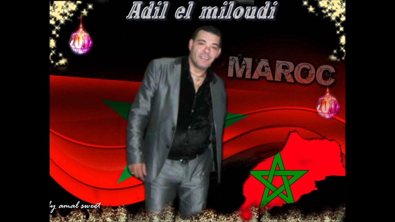 adil miloudi ya marjana