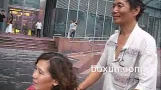 倪玉兰去西城分局投诉警察肖巍带黑社会拆房子,以及在派出所凌辱2
