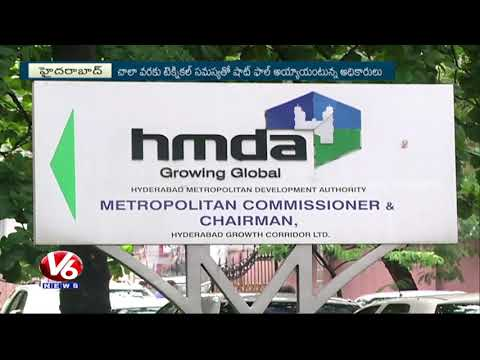 Special Story On Pending LRS Applications In HMDA | Hyderabad | V6 News