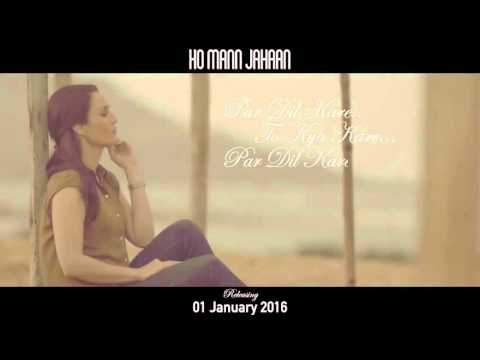Dil Kare (Ho Mann Jahaan ) Full Song [HD] - Atif Aslam - With Lyrics