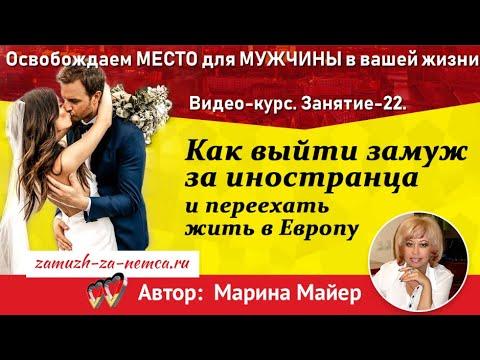 сайты знакомств мужчины из египта любят взрослых русских женщин