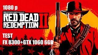 FX 8300 4.4GTX 1060 6Gb in Red Dead Redemption 2