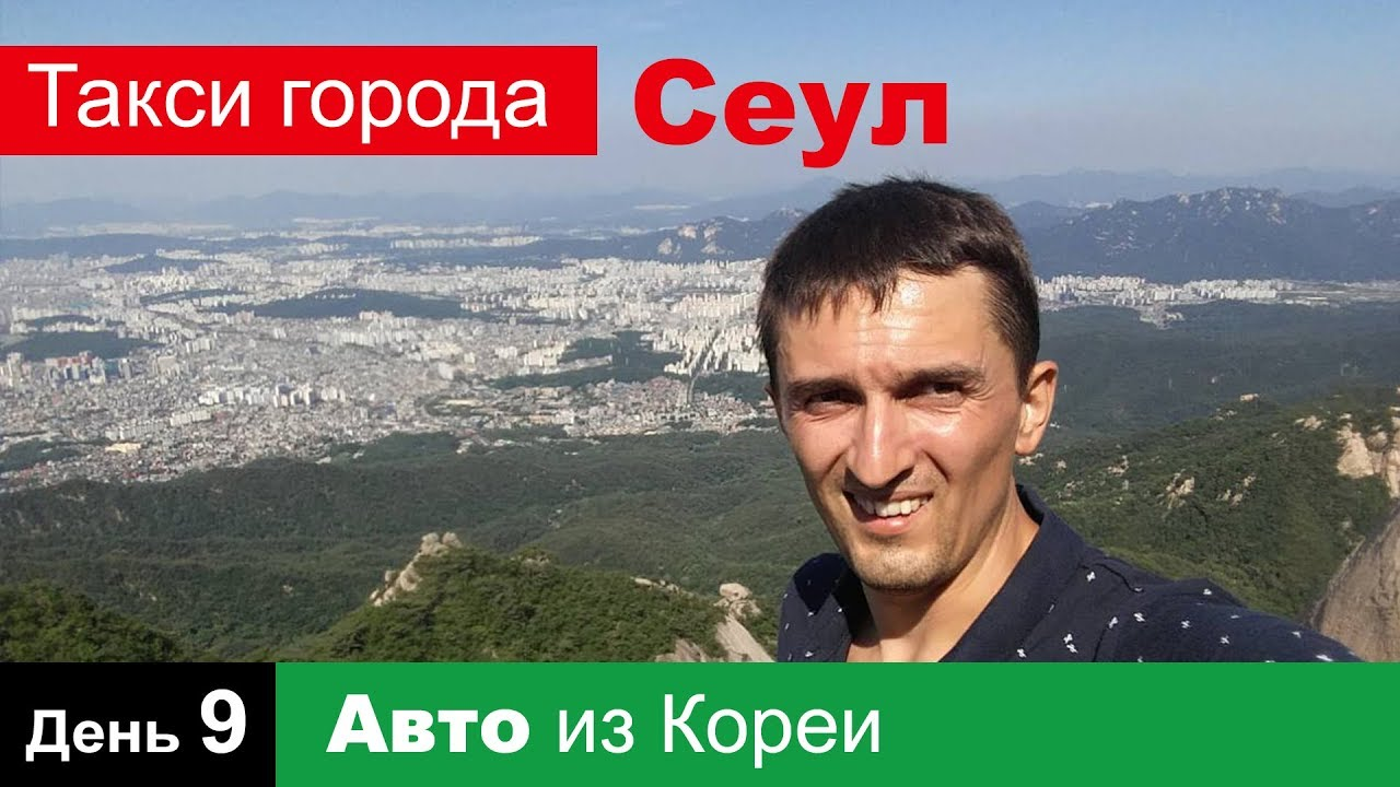 Орёл и Решка. Шопинг - 114 Выпуск (Вильнюс) - YouTube