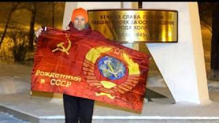 СССР восстановлен 20/02/2020