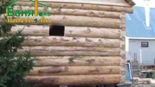 banya1.ru: сруб бани 4х4(Сруб бани 4х4 из бревна, приемка строительства., 2010-11-30T09:04:29.000Z)