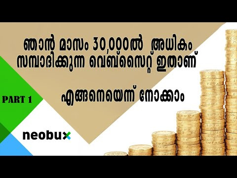 A step by step guide to making money from neobux l MALAYALAM ONLINE EARNING l PART - 1