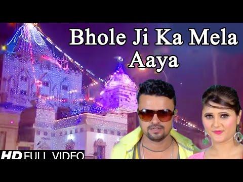 Bhole Ji Ka Mela Aaya | Haryanvi Shiv Bhajan |  Full Song | Sonu Garanpuria & Anjali Raghav