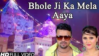 Bhole Ji Ka Mela Aaya Haryanvi Shiv Bhajan Full Song Sonu Garanpuria amp Anjali Raghav