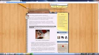 Как создать личный дневник в интернете?(, 2014-01-05T15:47:42.000Z)