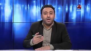 ريهام وأسماء ...قصة موت في سجل الجرائم الحوثية |  المرصد الحقوقي | تقديم عبدالله دوبلة