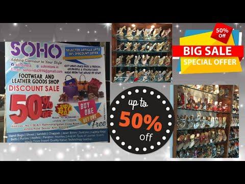 Shopping vlog |  SOHO SHOWROOM