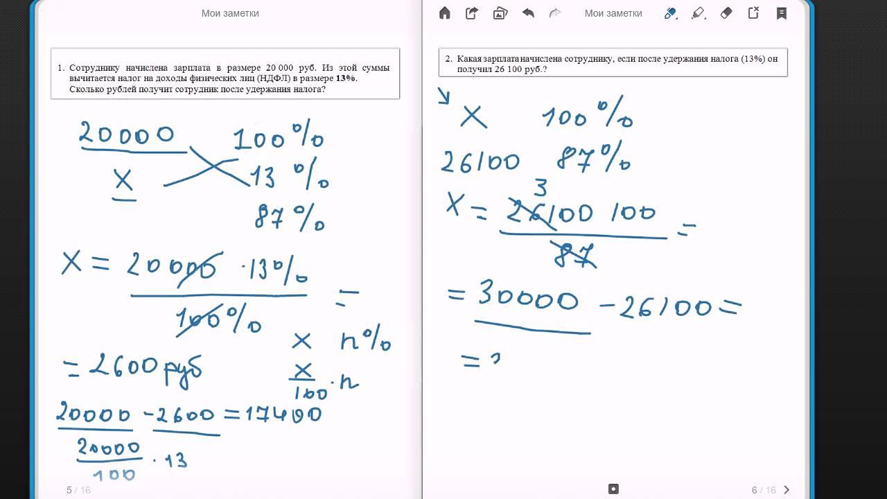 Задачи из гиа по математике с решением решение задач егэ на движение по кругу