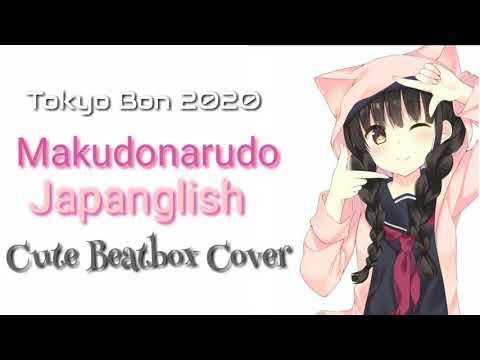 Makudonarudo (McDonald) Beatbox Cover 🎵 Tokyo Bon 2020 ( Namewee )マクドナルドJapanglish - EVA Queen