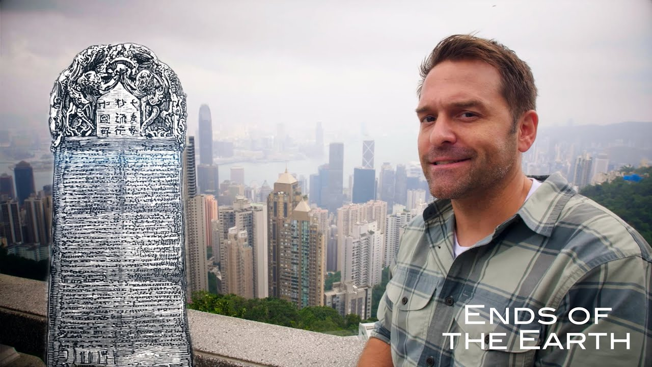 """The Earliest Christianity in China, and Hong Kong - """"Ends of the Earth"""""""