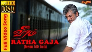 Theme of Veeram | Full Video Song | Veeram | Ajith | Tamanna | Devi Sri Prasad
