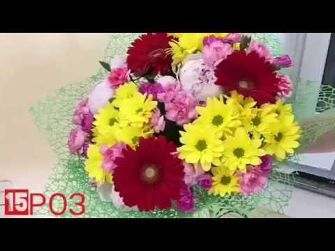 Букет из пионов, хризантем, гербер и гвоздик = 3500