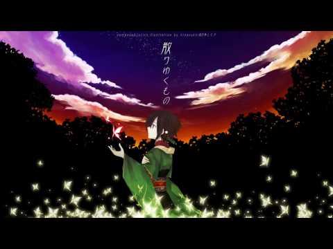 【Lystrialle feat. Kenta】Scattering Things【Cover】