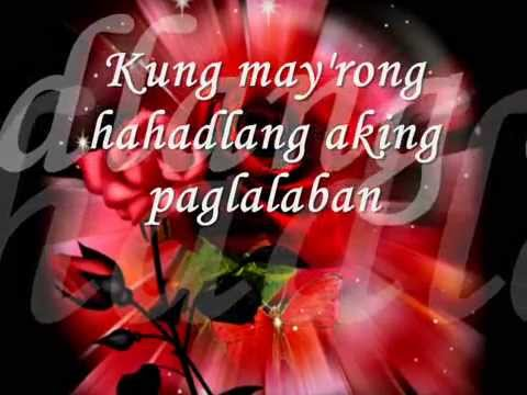 Mula Sa Puso    (Jude Michael   -  Lyrics)