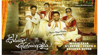Oorantha Anukuntunnaaru    Naveen vijaya krishna birthday special movie talk