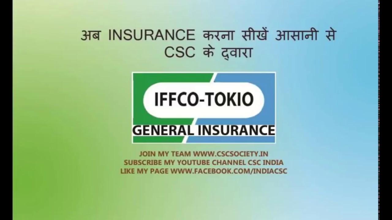 Tata Aig Car Insurance Renewal Online Payment