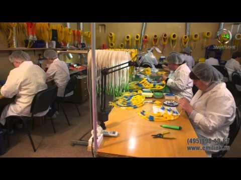 видео: Производство оптических шнуров, патч-кордов и кабельных сборок ЭМИЛИНК