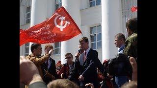 Коммунисты жёстко поимели путинского князька на митинге в Ульяновске 25 мая 2018