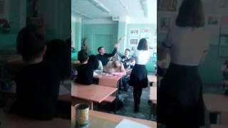 Школа ,веду урок)