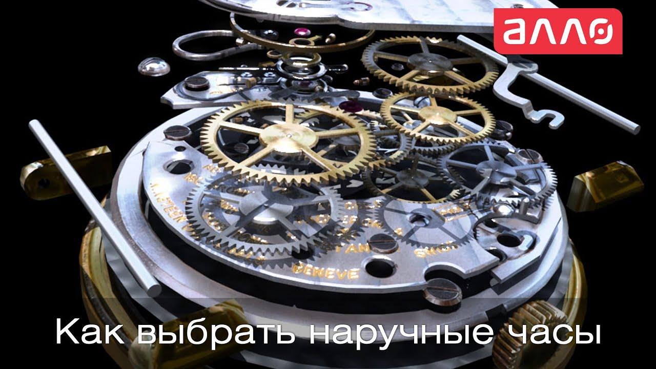 В каталоге «умные часы» вы можете ознакомиться с ценами, отзывами покупателей, описанием, фотографиями и подробными техническими характеристиками товаров. В интернет-магазине эльдорадо можно купить умные часы с гарантией и доставкой.