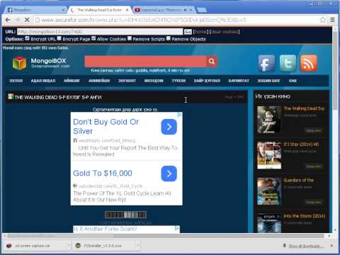MONGOLBOX site aas kino vzeh zaawar