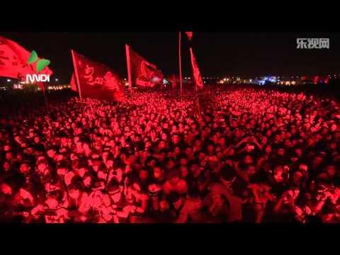 Omnipotent Youth Society live at 2013 Changjiang Midi Festival[杀死那个石家庄人] (现场版 2013长江迷笛) 万能青年旅店