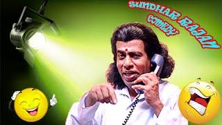 ராமராஜன் சுவாதி முட்டை காமெடி | Tamil Comedy Scenes | SundaRarajan Comedy Scenes