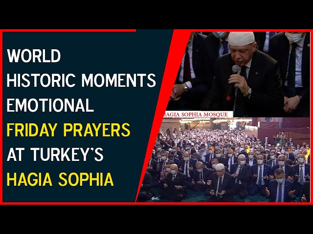 World Historic Moments |Emotional Friday prayers at Turkey's Hagia Sophia | 9 News HD