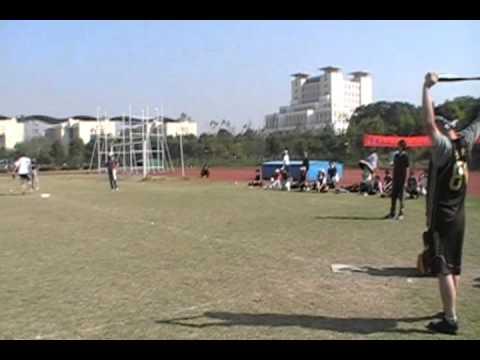 Wuhan University Baseball Club Game