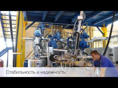 Завод АББ в Хотьково, Московская область