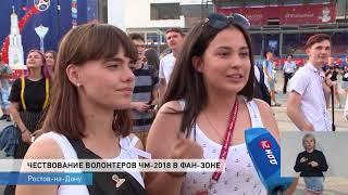 Неделя-на-Дону от 19 июля 2018