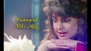 Adayein Bhi Hain Karaoke (Kumar Sanu)