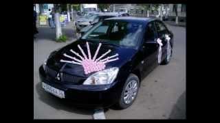 оформление свадебных машин Оренбург !!