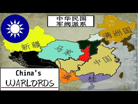 Nationalist China's Warlords Explained (Interwar China)