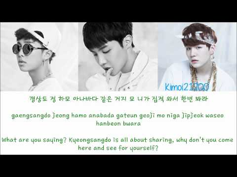 BTS (방탄소년단) - Satoori Rap (팔도강산) [Hangul/Romanization/English] Color & Picture Coded HD