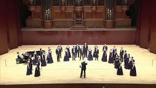 Sure On This Shining Night - Morten Lauridsen. Conductor: Thomas Caplin. Piano: Yu-Shan Tsai