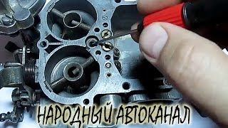 видео «Провал» при нажатии на педаль «газа»