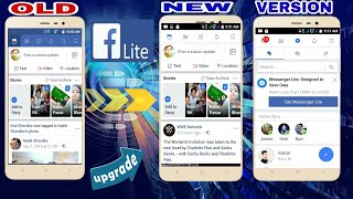🔵Update Facebook Lite New Version  Just  1.5MB App By[ ANDRO450KING ]👌